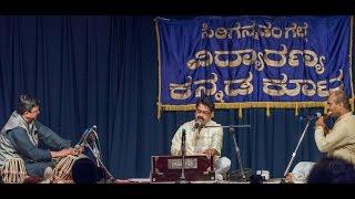 Majhe maher Pandhari - Sant Eknath