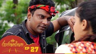 Raja Yogaya | Episode 27 - (2018-08-21) | ITN Thumbnail