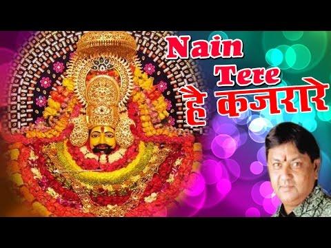 Nain Tere है कजरारे    Latest Krishna Bhajan    Raju Mehra    Devotional Song