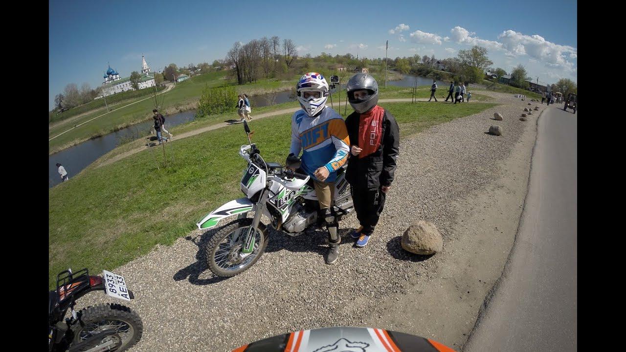 Мотоцикл Baltmotors Motard 250 DD от MEGAACTIVE - YouTube
