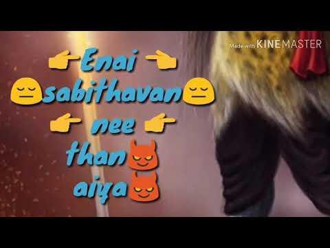 Ennai Padaithavan Nee Thanaiya Song
