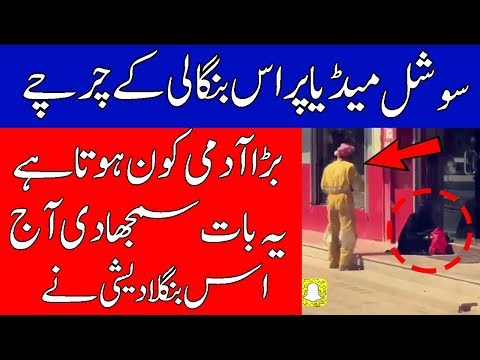 Great Work By This Bangladeshi Worker In Saudi Arabia | Arab Urdu News Latest