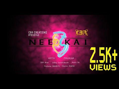 Nee Kai    Aditya    Pravalika    Rakesh    No Dialogue Short Film    CBR Creations #1 production