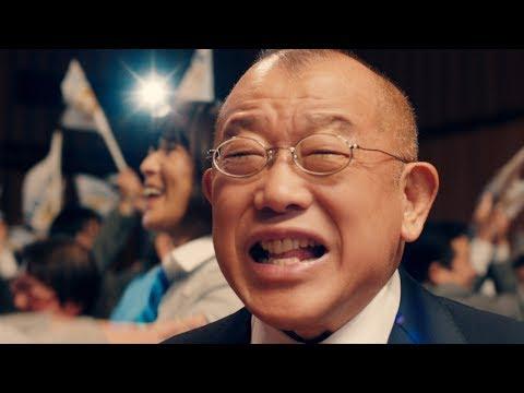 佐藤健 東京2020協賛ジャンボ宝くじ CM スチル画像。CM動画を再生できます。