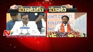 r Kishan Reddy and Dr K Laxman Over Bulletproof Vehicle