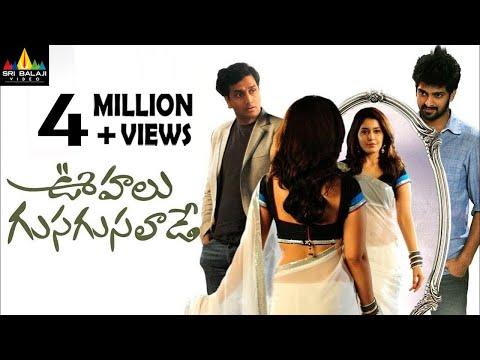 Latest Telugu Full Movies | Oohalu Gusagusalade Full Movie | Naga Shourya, Rashi Khanna
