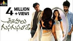 Oohalu Gusagusalade Telugu Full Movie | Naga Shourya, Rashi Khanna | Sri Balaji Video
