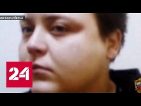 Гостья столицы избила водителя и угнала такси вместе с пассажиркой - Россия 24