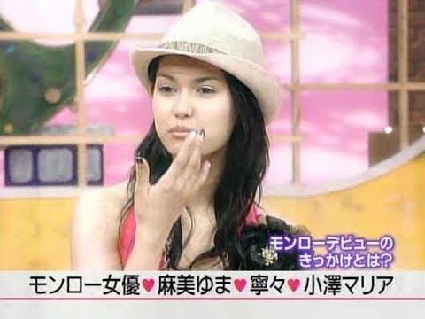 Miyabi (Maria Ozawa) Interview in 2006