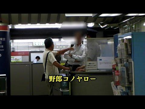 報道現場!地下鉄 東京メトロ 駅で客が暴行!カメラが捉えた映像!
