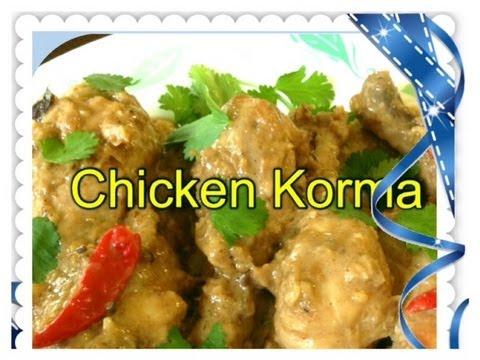 Chicken korma pakistani - photo#23