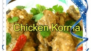 Chicken Korma Recipe in 3 Minutes - Indian & Pakistani Style