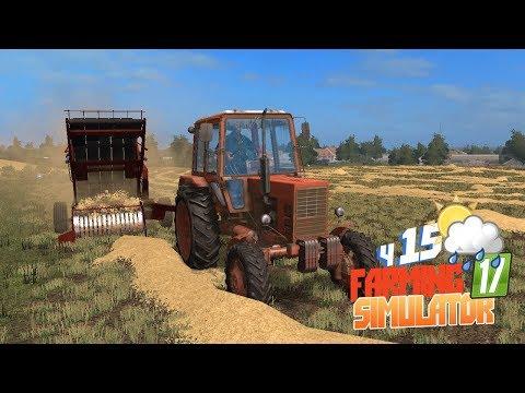 Farming Simulator 17 - Cрочная, неотложная работа фермера. Прохождение фермер симулятор 17