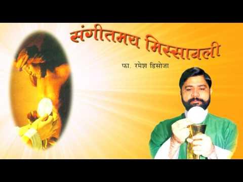 Param Ishala  Christian Marathi Songs   Marathi Christian Devotional Songs