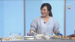 狮城有约 | 生活小学堂:制作养生传统五仁月饼