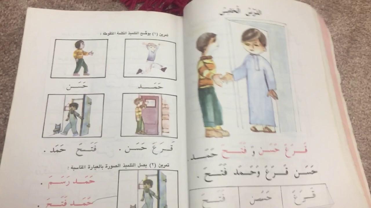 كتاب التنشئة الاجتماعية pdf