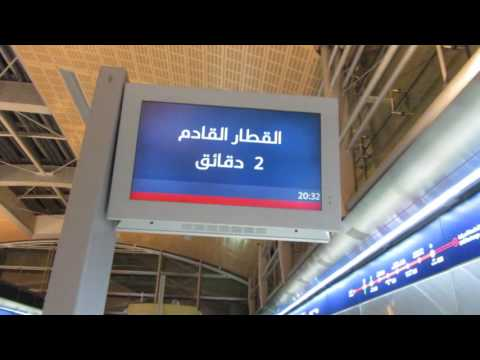 @ Dubai Metro Station