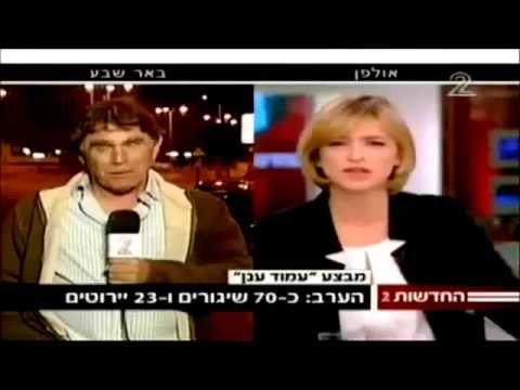ALERTA: YHWH (YAHWÉH) ELOHIM DEFIENDE A ISRAEL DESTRUYENDO MUCHOS DE LOS MISILES LANZADOS POR HAMÁS.