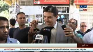 المحكمة الإدارية : تأجيل النطق في ملف بيع مجمع الخبر إلى 15 جوان الجاري