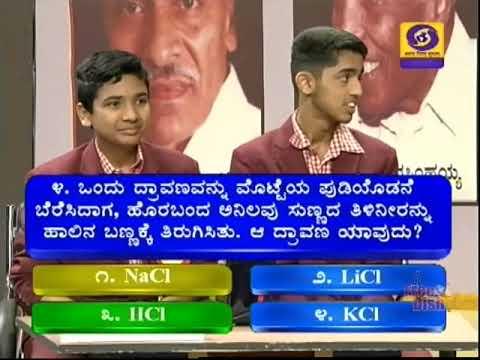 Thatt Anta Heli | Kannada Quiz Show | 21-03-2019 | DD Chandana