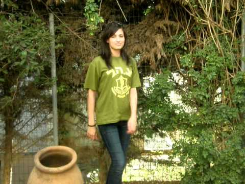 Zahal IDF T-shirt By Israel Military Products Army Surplus Store