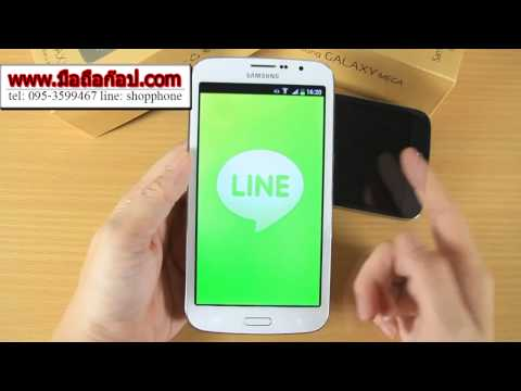 มือถือก๊อป Samsung Galaxy Mega จีน ก็อป เหมือนแท้ Dual Core 3G MTK6572 Android 4 2