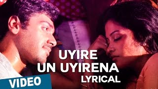 Uyire Un Uyirena Song with Lyrics | Zero | Anirudh Ravichander | Nivas K Prasanna | Shiv Mohaa