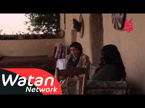 مسلسل العرّاب نادي الشرق الحلقة 15 كاملة HD 720p / مشاهدة اون لاين