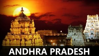 TOP 10 PLACES TO VISIT IN ANDHRA PRADESH