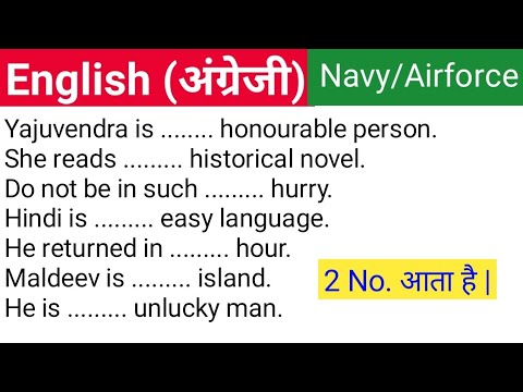 Top 40 Article Questions || Article Practice Set || By Anshu Sir