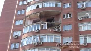 Обстрел центра Донецка
