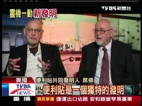 十點不一樣 - ''便利貼的故事'' (2013-03-30, TVBS新聞台)