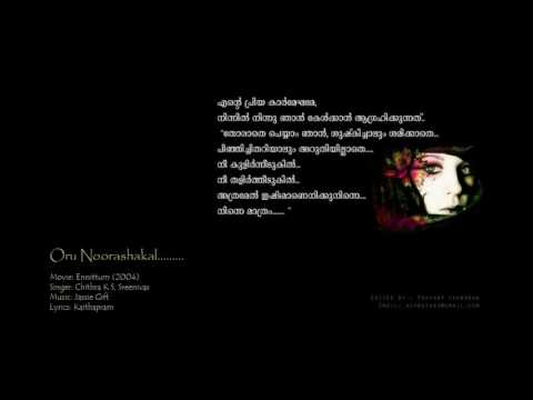 Oru Noorashakal.........Ennittum (2004)