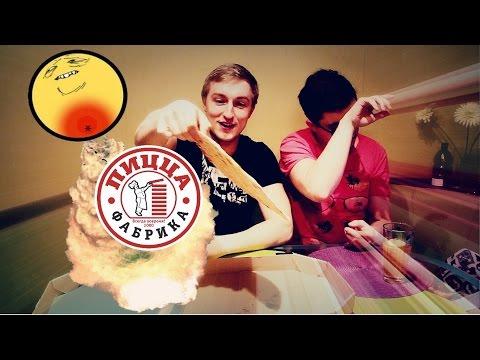 Доставка пиццы и суши FoodBand.ruиз YouTube · С высокой четкостью · Длительность: 37 с  · Просмотров: 742 · отправлено: 02.07.2015 · кем отправлено: FoodBand.ru Pizza