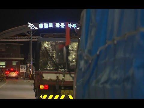 South Korea sends some 50 tons of pesticides to North Korea