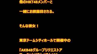 出典&引用 http://headlines.yahoo.co.jp/hl?a=20160124-00000309-oric...