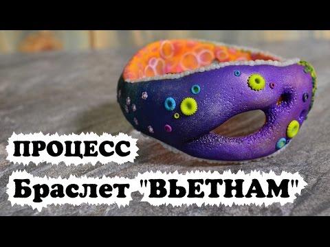 """Процесс ✿ Браслет """"Вьетнам"""" ✿ Process ✿ Bracelet """"Vietnam"""" ENG SUB"""