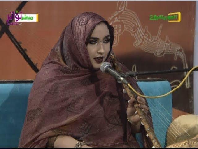 """برنامج """"أزوان"""" مع الفنانه النجاة بنت دندني - قناة الموريتانية"""