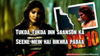 """Chhil Gaye Naina (from """"NH10"""") Karaoke / Instrumental with Lyrics (2015)"""