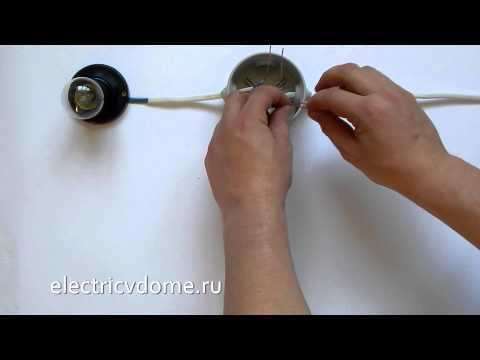 Как подключить лампочку через выключатель видео