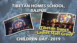 THF Rajpur Children Day celebration 2019 part - 5