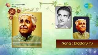 Baarayya Beladingale | Elladaru Iru song
