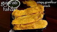 fafda recipe | fafda gathiya recipe | how to make gujarati fafda
