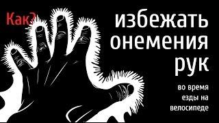 видео 9 СОВЕТОВ для Велосипедистов )))