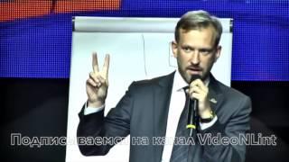 Звездный марафон 2016. #4. Петр чубаров. Новосибирск.