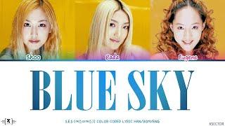 S.E.S. (에스이에스) - Blue Sky Lyrics [Color Coded Han/Rom/Eng]