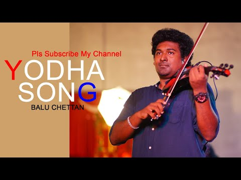 യോദ്ധ പടകാളി ... YODHA PADAKALI SONG BY BALU CHETTAN 2019