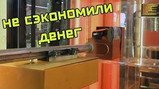 Игровой автомат боксерская груша купить