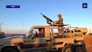 إحباط محاولة تسلل وتهريب مخدرات على الحدود الأردنية السورية - (11-3-2018)