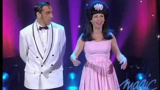 SHIRLEY & DINO - LA DEMOISELLE DE BAS ÉTAGE - LE PLUS GRAND CABARET DU MONDE